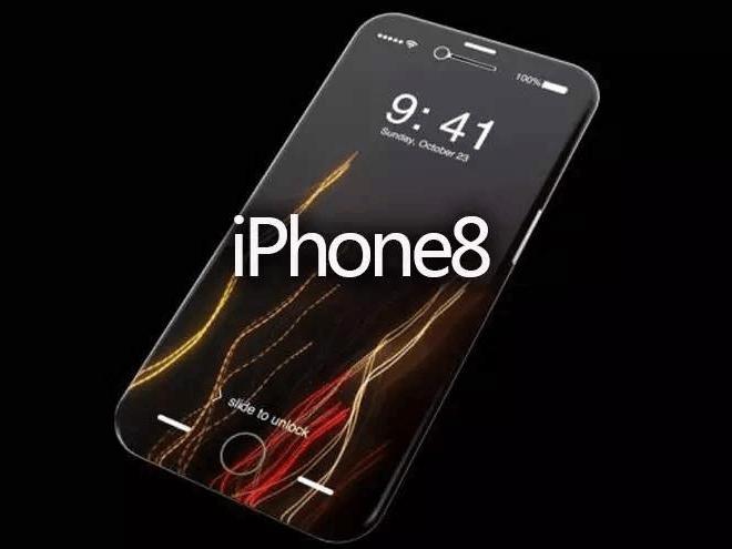 """抢先看 你觉得iphone8值得买吗"""""""