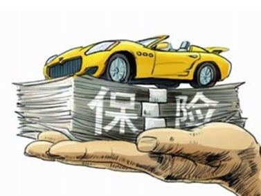 """车险能""""异地购买""""吗?异地买有什么""""优缺点""""?"""