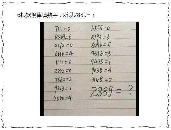 测试:15个烧脑题全会,智商不爆表也得140!