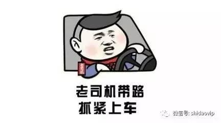 """安卓My云播15   老司机你TM带带我呀"""""""