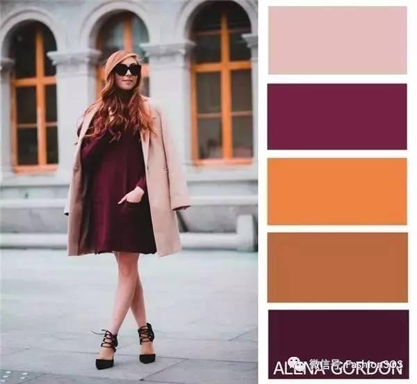 组搭配_今冬最时髦的35组搭配配色,学到就是赚到!