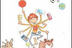 阿衰男女:第二十九册金漫画得狂犬病了!蜜闺漫画图片的老师图片