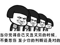 """车事囧图:六小龄童遇疯狂别车,可怕!"""""""