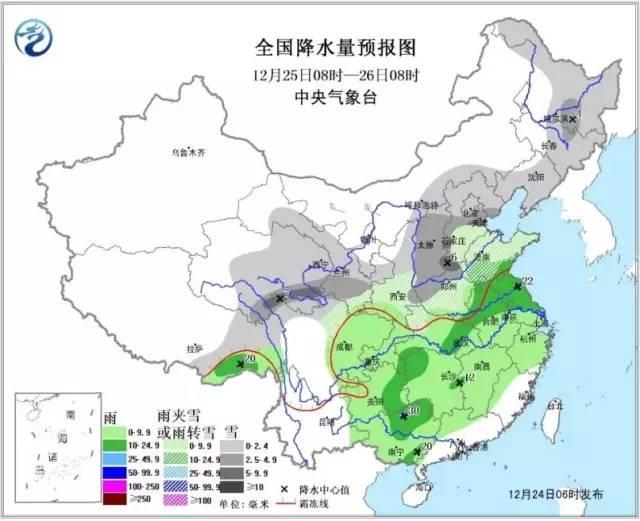 """提醒  未来三天大范围雨雪来袭 京津冀霾又起!"""""""
