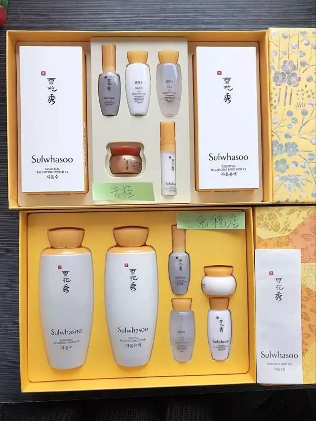 在韩国,雪花秀专柜版与免税版有何不同?-搜狐