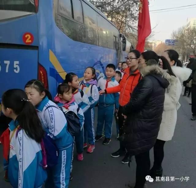 """【莒南一小学子风采】林奕杉:参观临沂科技馆有感"""""""