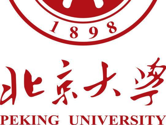 """2017年北京大学汉语国际教育基础考研模拟训练真题"""""""