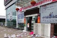 深圳一平行进口车经销商倒闭,爆出行业亏损内幕!