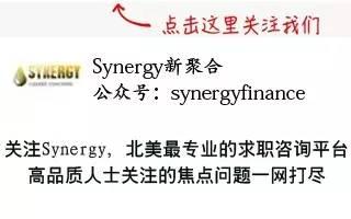 "Synergy新聚合 2017春季 CFA 高分集训班招生简章"""