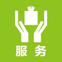 """2016年焦作沁阳市事业单位招聘专业技术人员14人"""""""