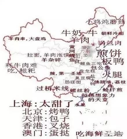 """吃货眼中的""""中国美食地图"""""""
