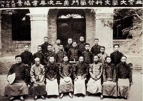 梁漱溟 新文化运动的特立独行者