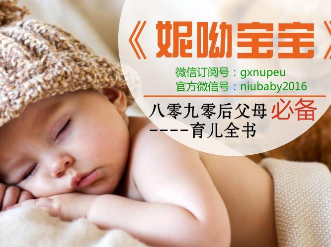 """乡镇孕婴童店如何最快盈利"""""""
