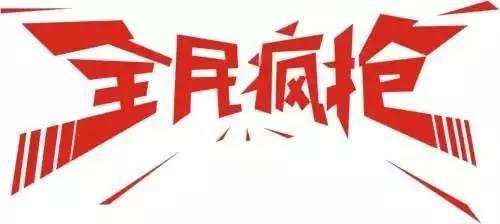 """山香2017年招教视频上线啦,赶紧来免费观看吧!"""""""