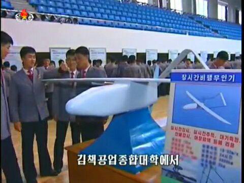 """韩媒称朝鲜正研发多功能无人机 疑""""山寨美国""""图"""""""