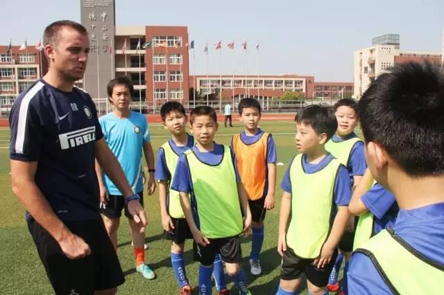 """超级好玩的足球冬令营开始报名了 跟国米教练一起"""""""