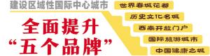 """云南散客旅游服务平台上线图"""""""