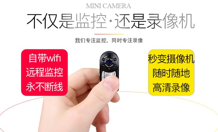 """微型摄像头多少钱一个,微型摄像头隐形哪里买"""""""