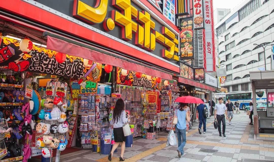 """「日本語」一个超市可以做得多不寻常?看""""唐吉诃德"""""""