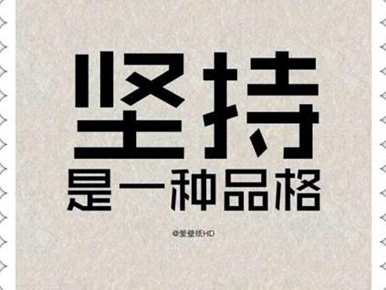 """2017年湖南师范大学749教育学综合真题—凯程首发"""""""