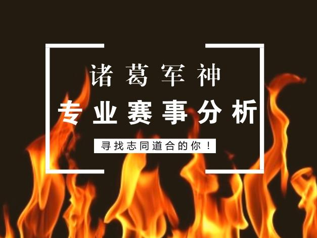 """【NBA】20161227其他赛事推荐"""""""