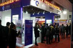 专注移民置业服务/2017上海海外移民留学展