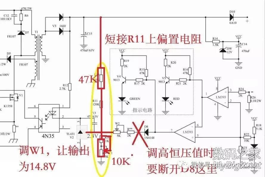 36V电动车充电器改12V图纸充电器详细经历,多在地方垫层的电瓶什么图片