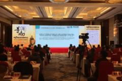 第十一届影响中国客车业系列活动在京举行