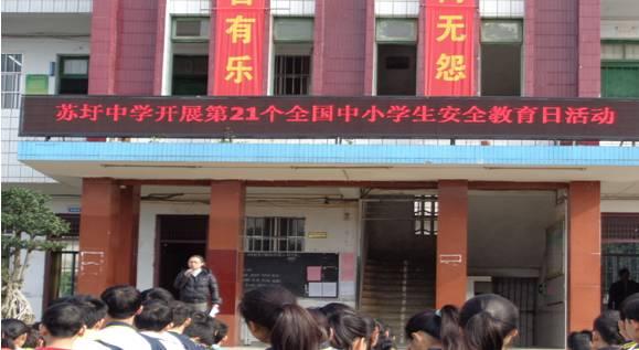 2016年度南宁市创建 青少年维权岗 活动投票 一图片