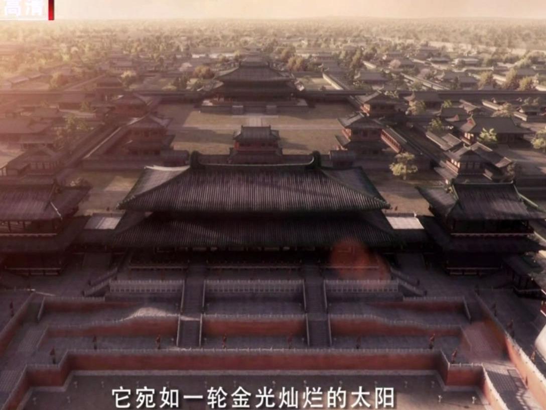 大唐帝国(二):六大都护府