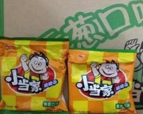 肉吗 这些充满童年回忆的零食只有90后才看得懂