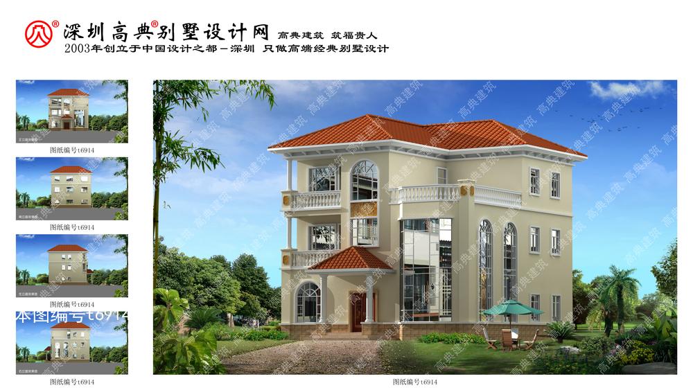 别墅设计, 别墅设计图纸大全, 农村房屋设计效果图, 三层别墅外观效果