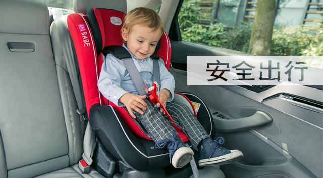 婴儿安全提篮的安装办法