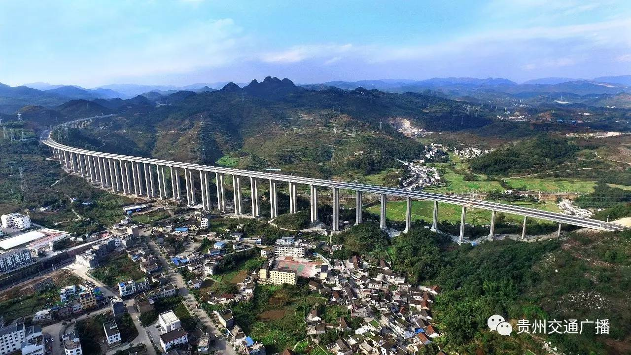 贵州首条应用光伏发电智能系统高速路28日开