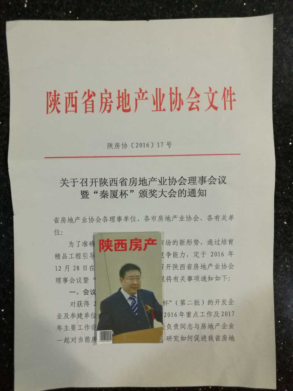 http://www.xarenfu.com/caijingfenxi/31550.html