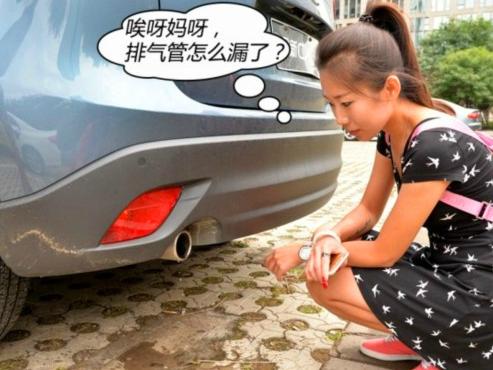 """汽车排气管滴水、冒白烟,究竟是好还是坏?"""""""