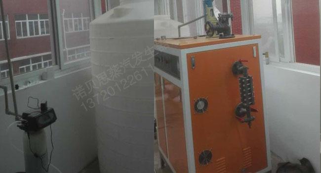 节能蒸汽发生器与分气缸热效率高实现节能 !图片