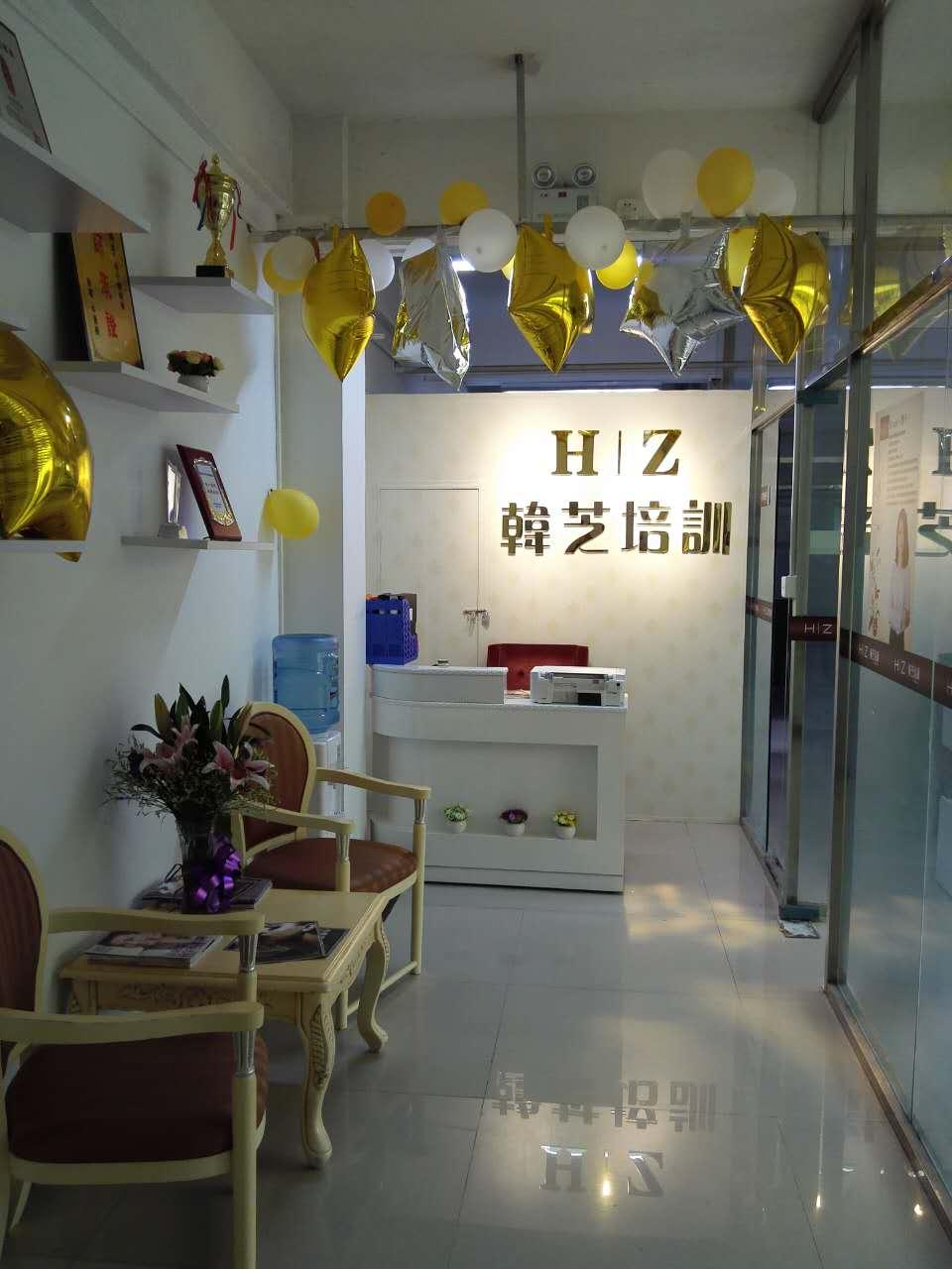 美业访谈录签约名校:深圳韩芝美容化妆培训中心