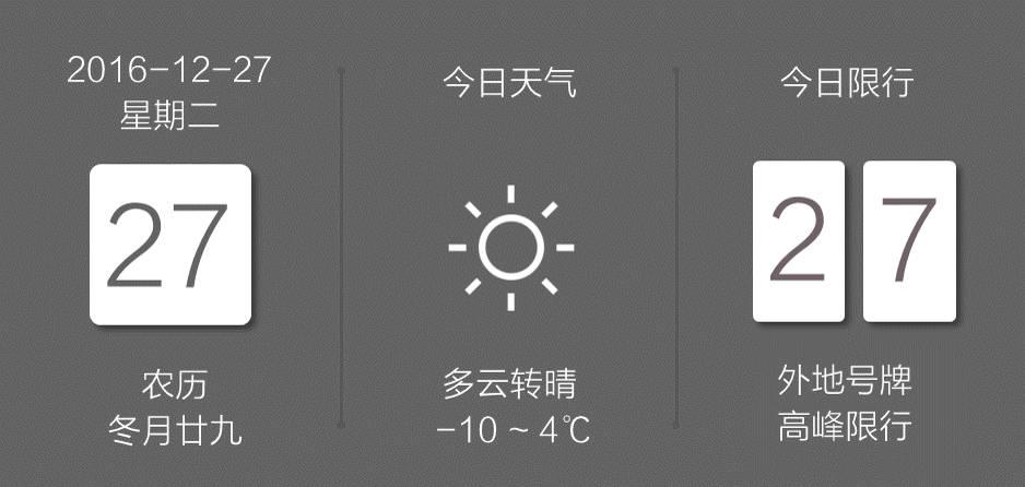 """【健康】冬天早上起来第一件事是什么?大部分人的做"""""""