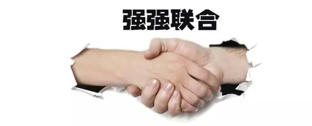 室内设计联盟、实战网、知末网v联盟打造《大师中国包装设计马蹄有哪些图片