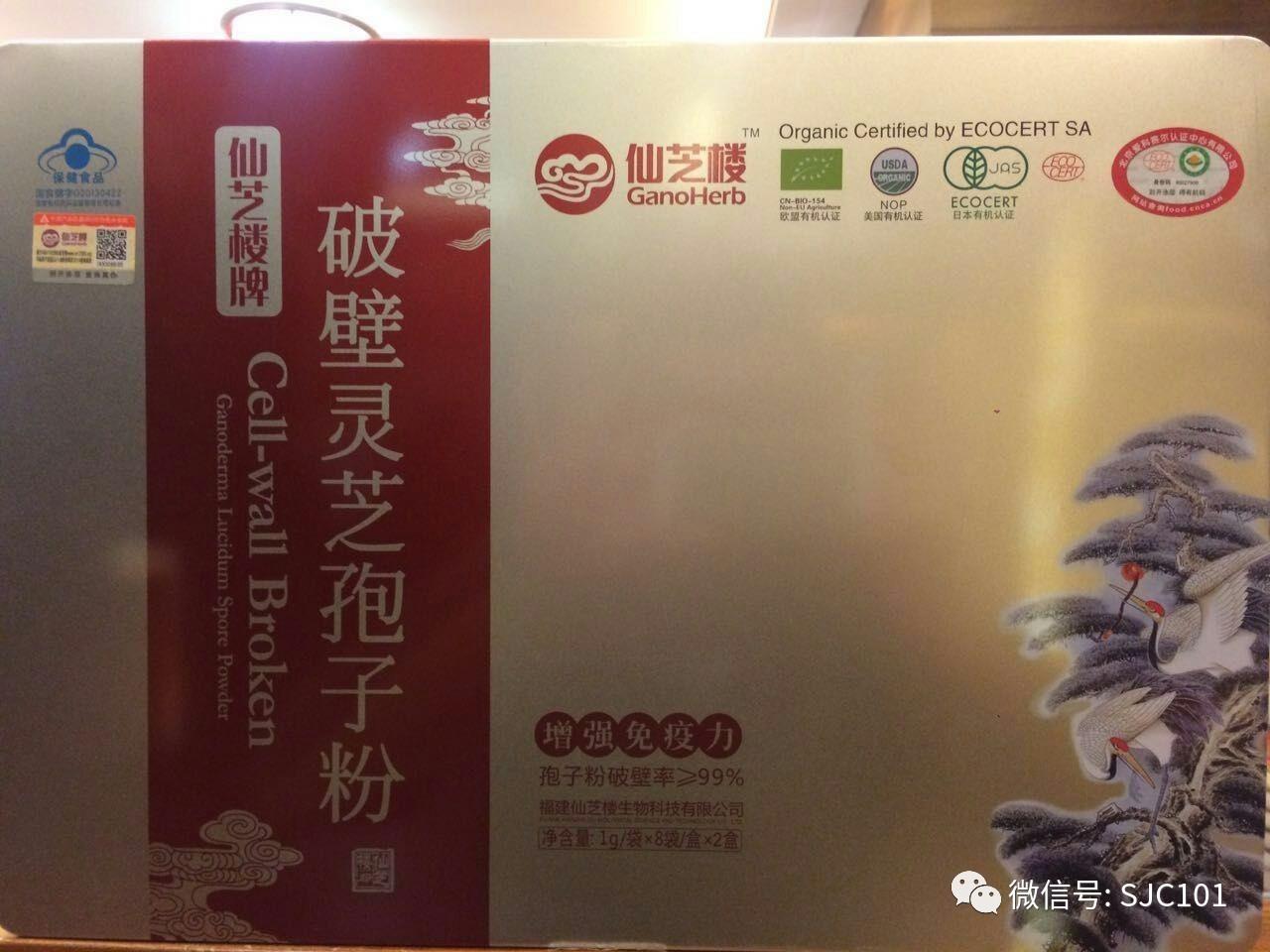 上海飞鹤电动车2辆