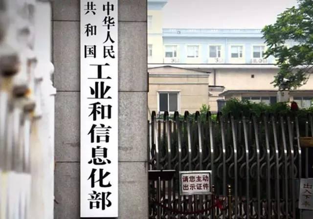 """工信部2016年新能源汽车领域十大工作总结"""""""