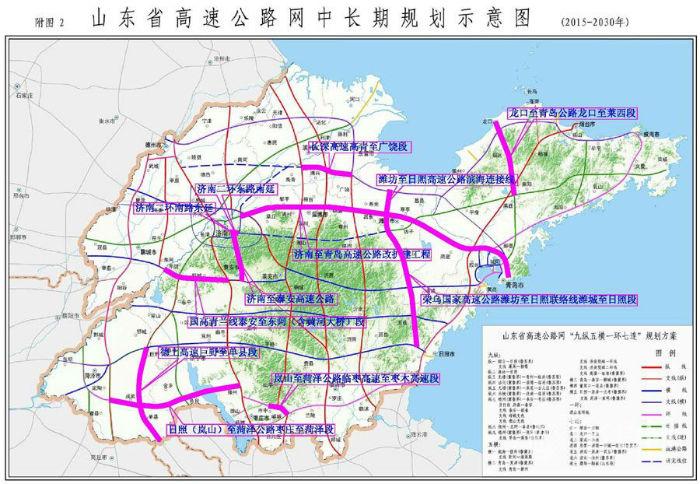 泰安市堰岭片区规划图