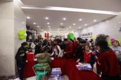 圣诞狂欢欢乐无限,龙湾农行社区活动玩出新花样