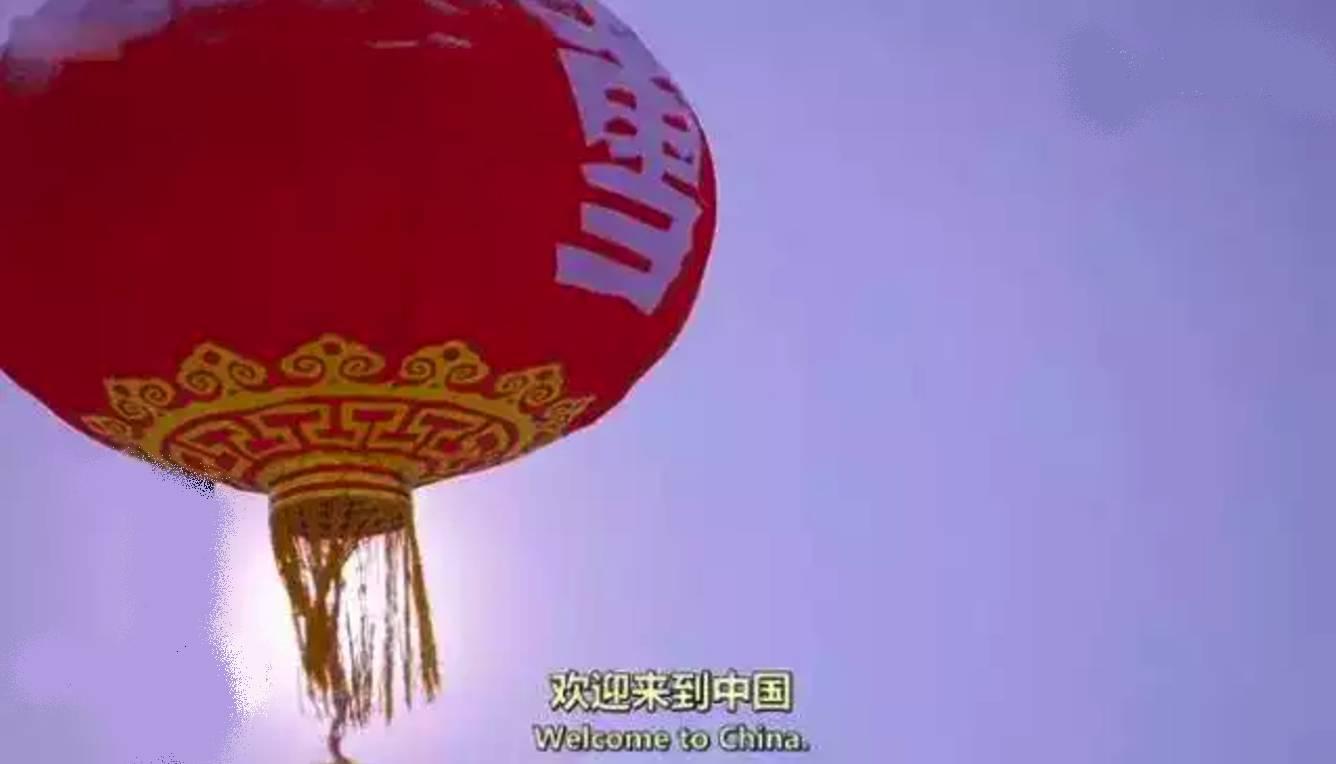 BBC纪录片《中国新年》,对不起,我要回中国过