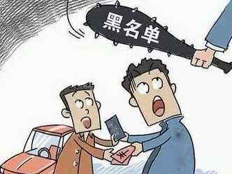 """川藏线拼车注意事项"""""""