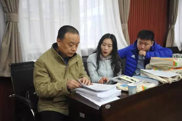郑医·简讯   2016年郑州市慈善项目、基金督导