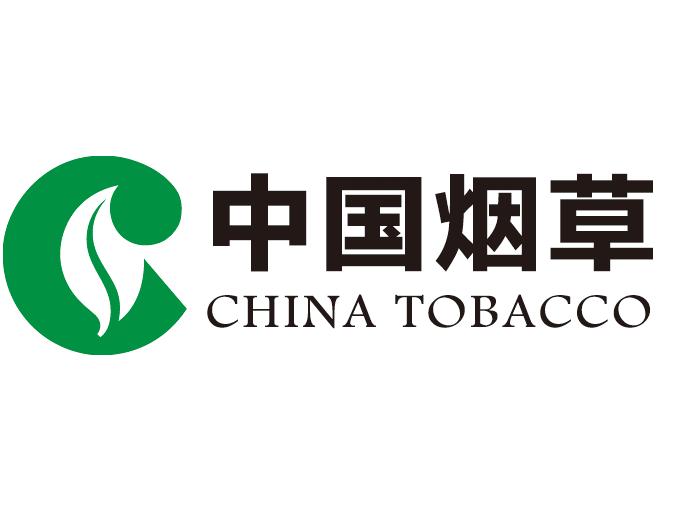"""2017年1月中国烟草招聘的有哪些?"""""""