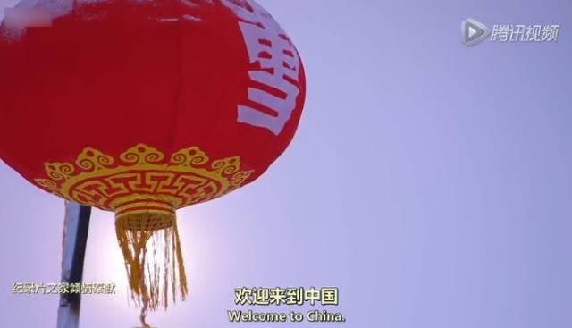 """英国BBC拍的纪录片《中国新年》,看哭了一大片同胞"""""""