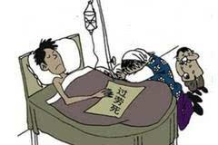中国每年过劳死60万人 程序员平均38岁会被累死!